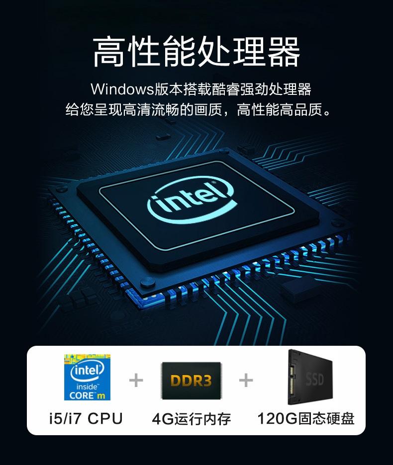 内置高性能处理器及CPU